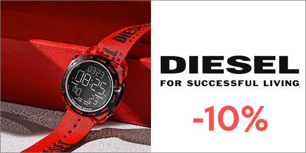 Намаление часовници Diesel