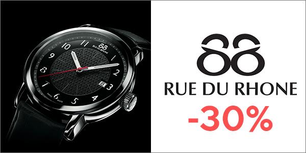 Намаление часовници 88 RUE DU RHONE