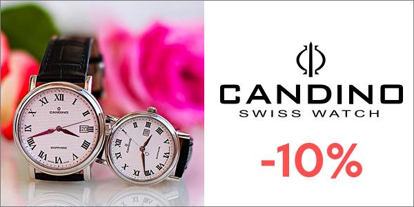 Намаление часовници Candino