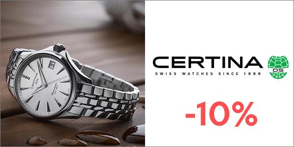Намаление часовници Certina