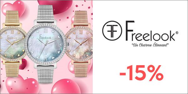 Намаление часовници Freelook