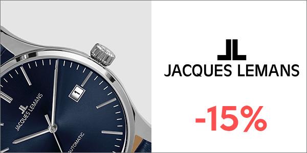 Намаление часовници Jacques Lemans