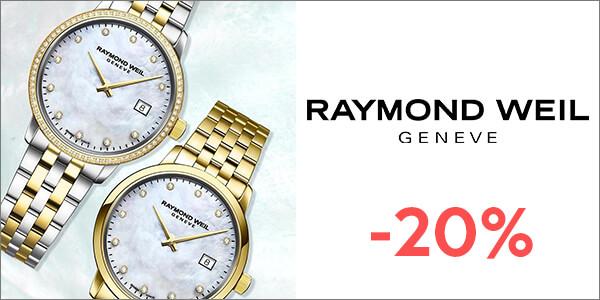 Намаление часовници Raymond Weil