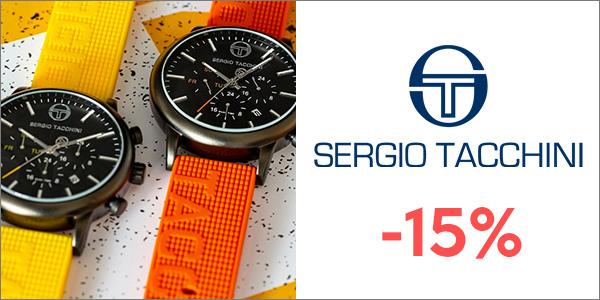 Намаление часовници Sergio Tacchini