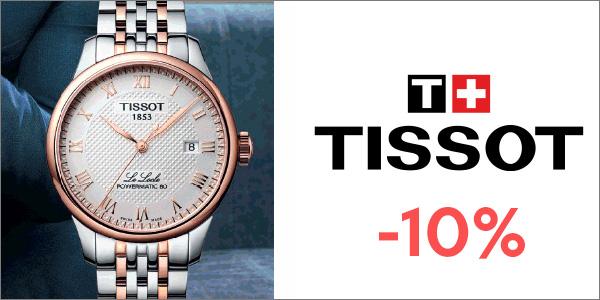 Намалени швейцарски часовници Tissot