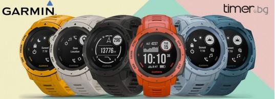 Ново: Часовници Garmin Instinct