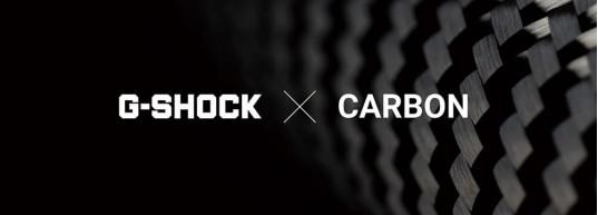 G-Shock: Третият материал