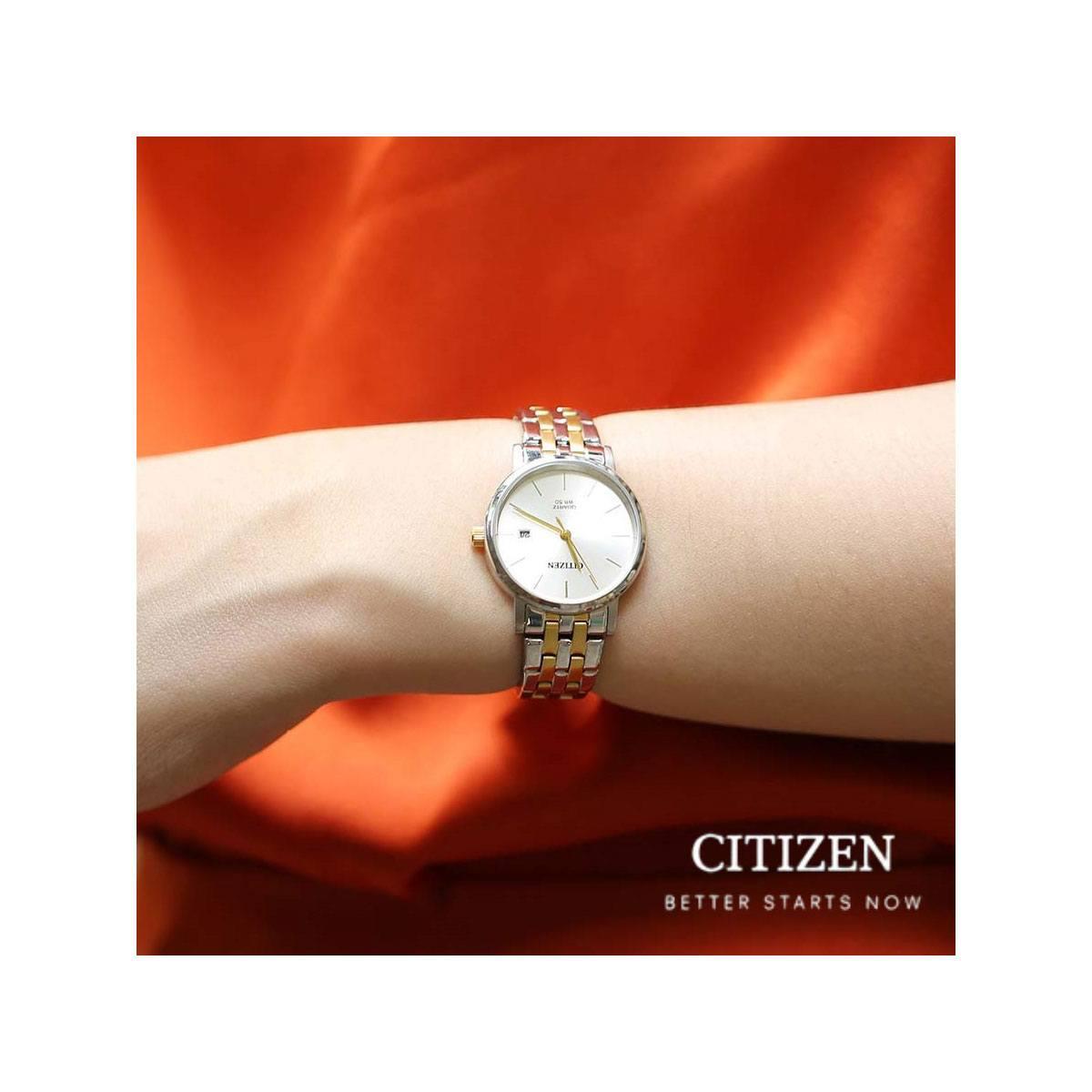 Часовник Citizen EU6094-53A