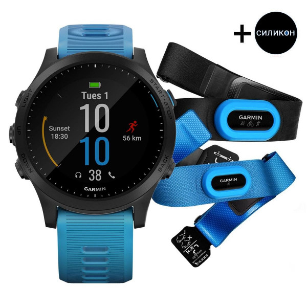 Часовник Garmin Forerunner 945 Blue Bundle 010-02063-11