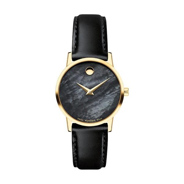 Часовник Movado 607564