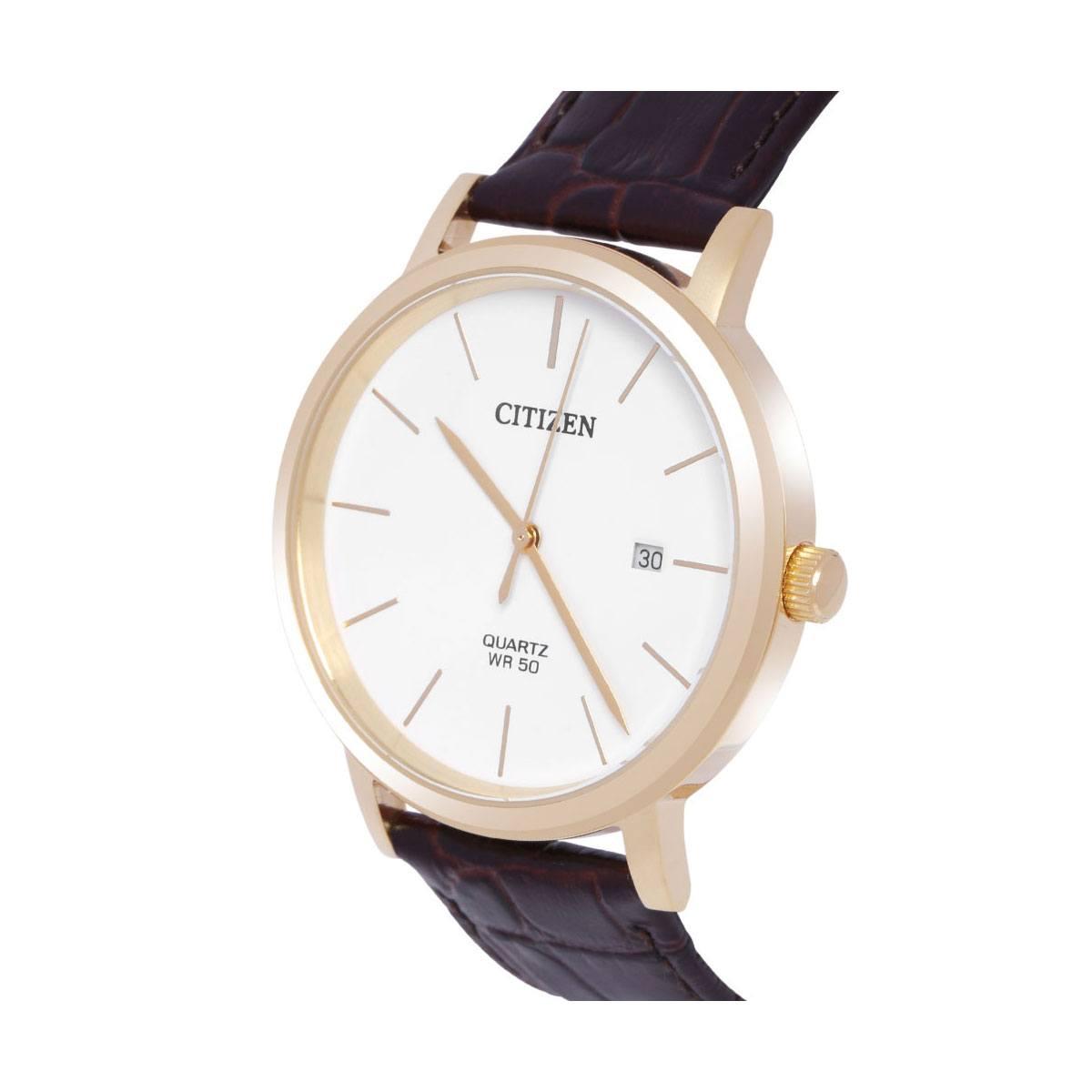 Часовник Citizen BI5072-01A