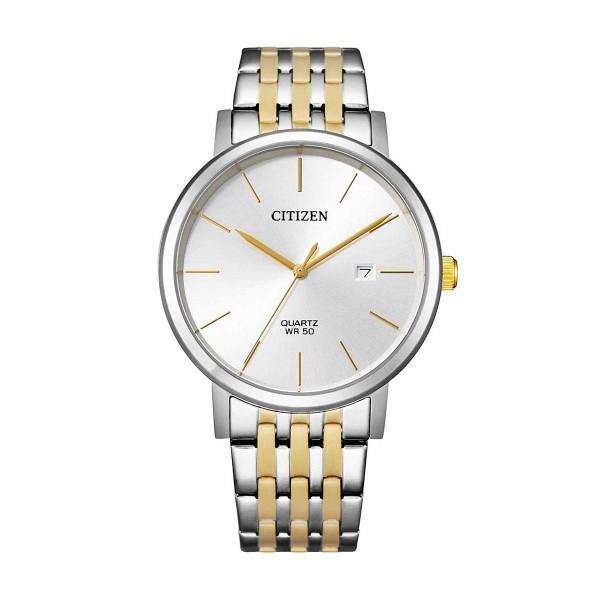 Часовник Citizen BI5074-56A