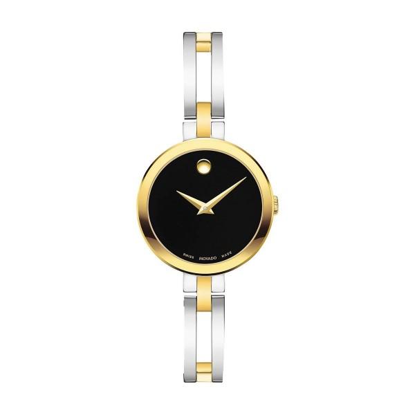 Часовник Movado 607472