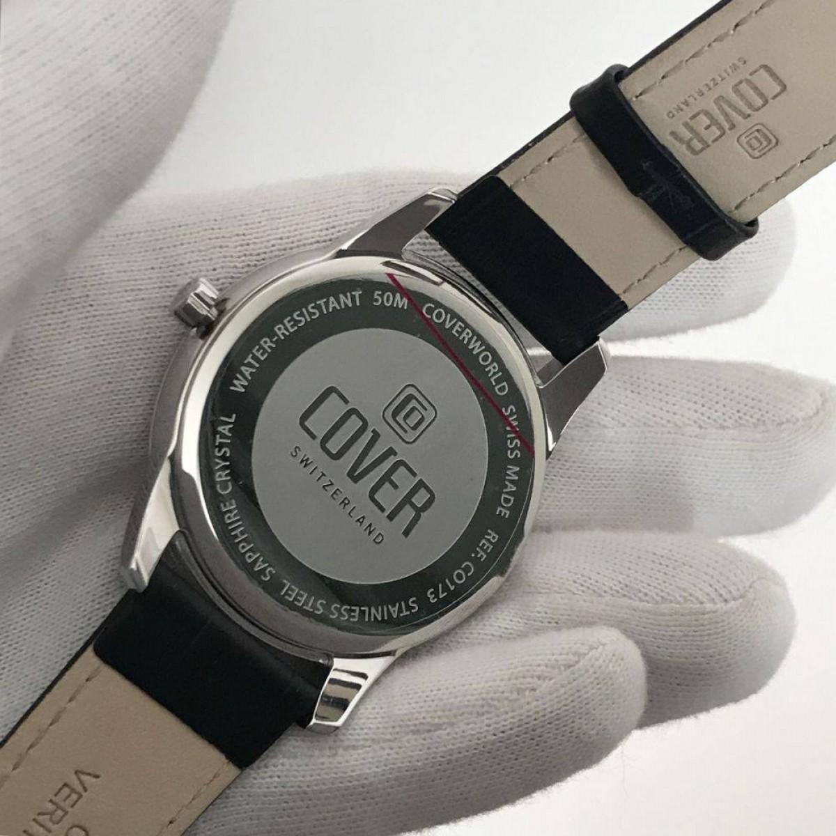 Комплект часовници за двойки Cover CO173.05 & CO174.05