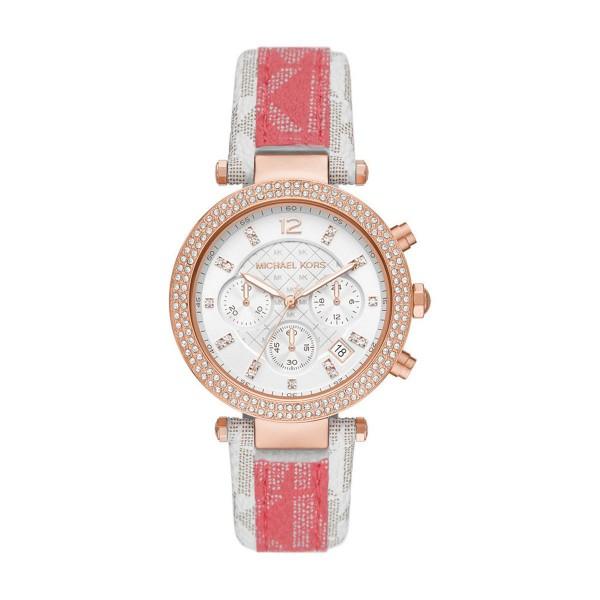 Часовник Michael Kors MK6951