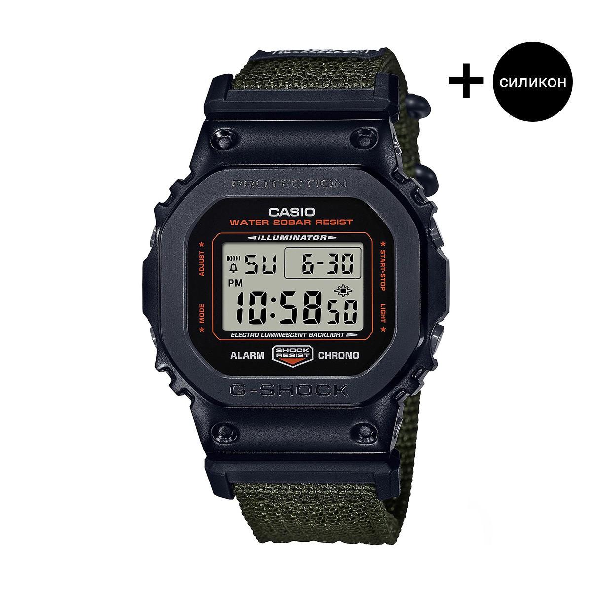 Часовник Casio G-Shock GM-5600EY-1DR