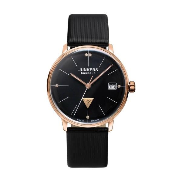 Часовник Junkers 6075-2