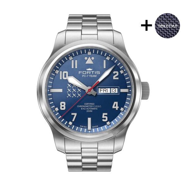 Часовник Fortis F4020010