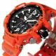 Часовник Casio G-Shock Gravitymaster GW-A1100R-4AER