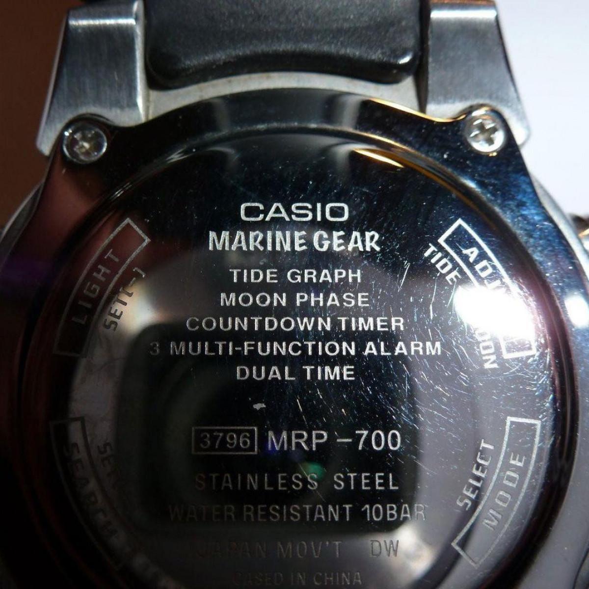 Часовник Casio MRP-702D-7A5V