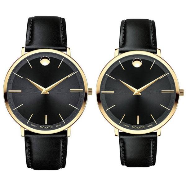 Комплект часовници за двойки Movado 607087 & 607091
