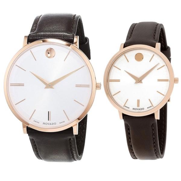 Комплект часовници за двойки Movado 607089 & 607093