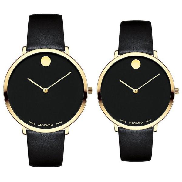 Комплект часовници за двойки Movado 607135 & 607137