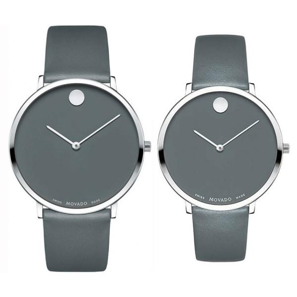 Комплект часовници за двойки Movado 607147 & 607144