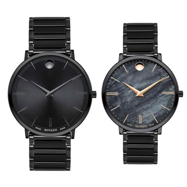 Комплект часовници за двойки Movado 607210 & 607211