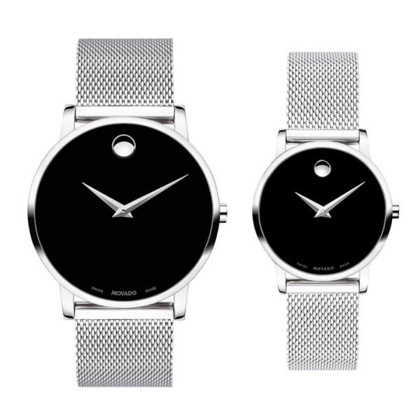 Комплект часовници за двойки Movado 607219 & 607220