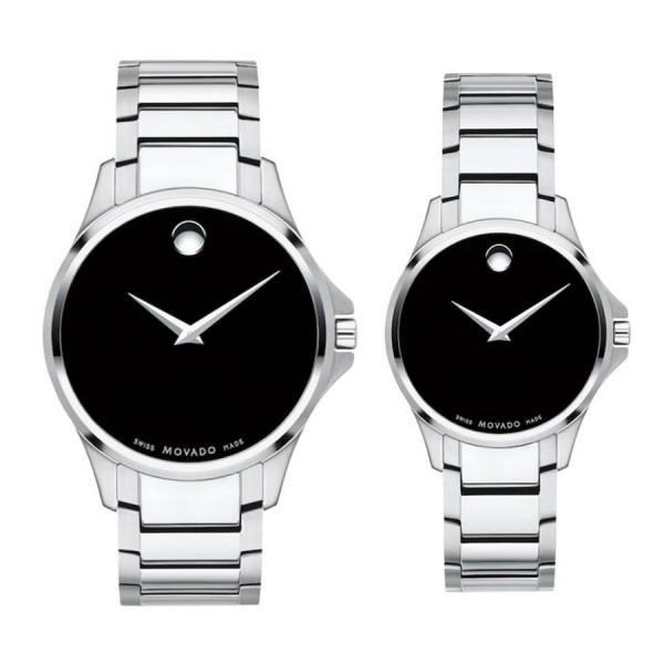 Комплект часовници за двойки Movado 607446 & 607451