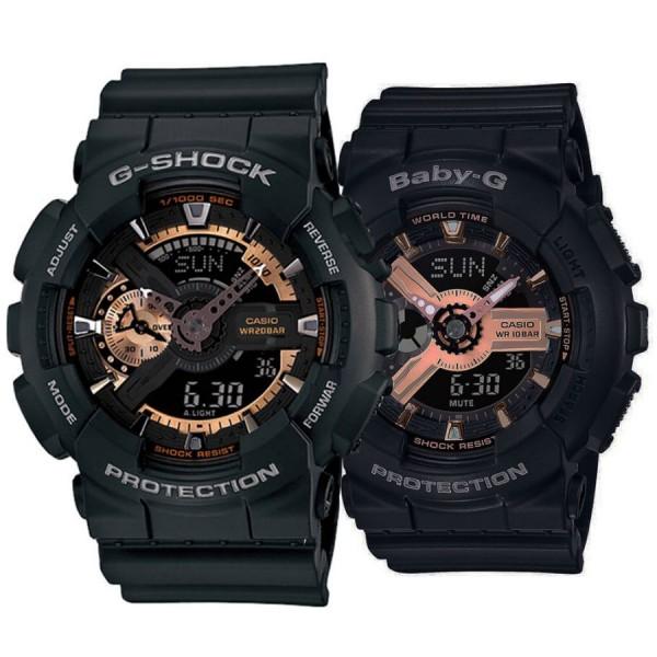 Комплект часовници за двойки Casio GA-110RG-1AER & BA-110RG-1AER