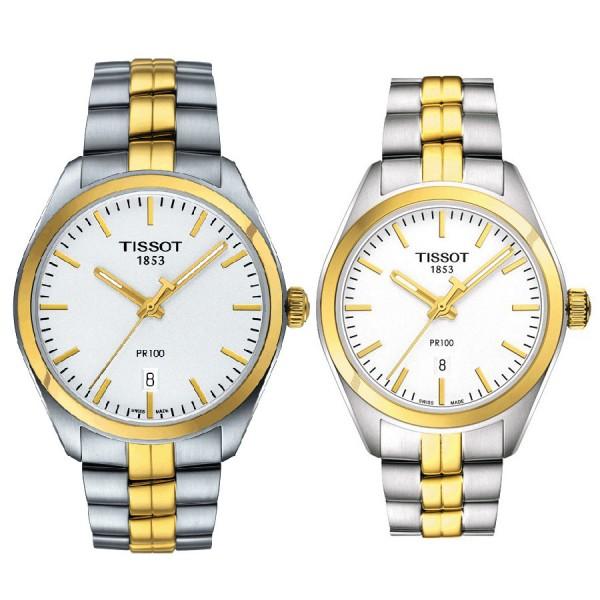 Комплект часовници за двойки Tissot T101.410.22.031.00 & T101.210.22.031.00