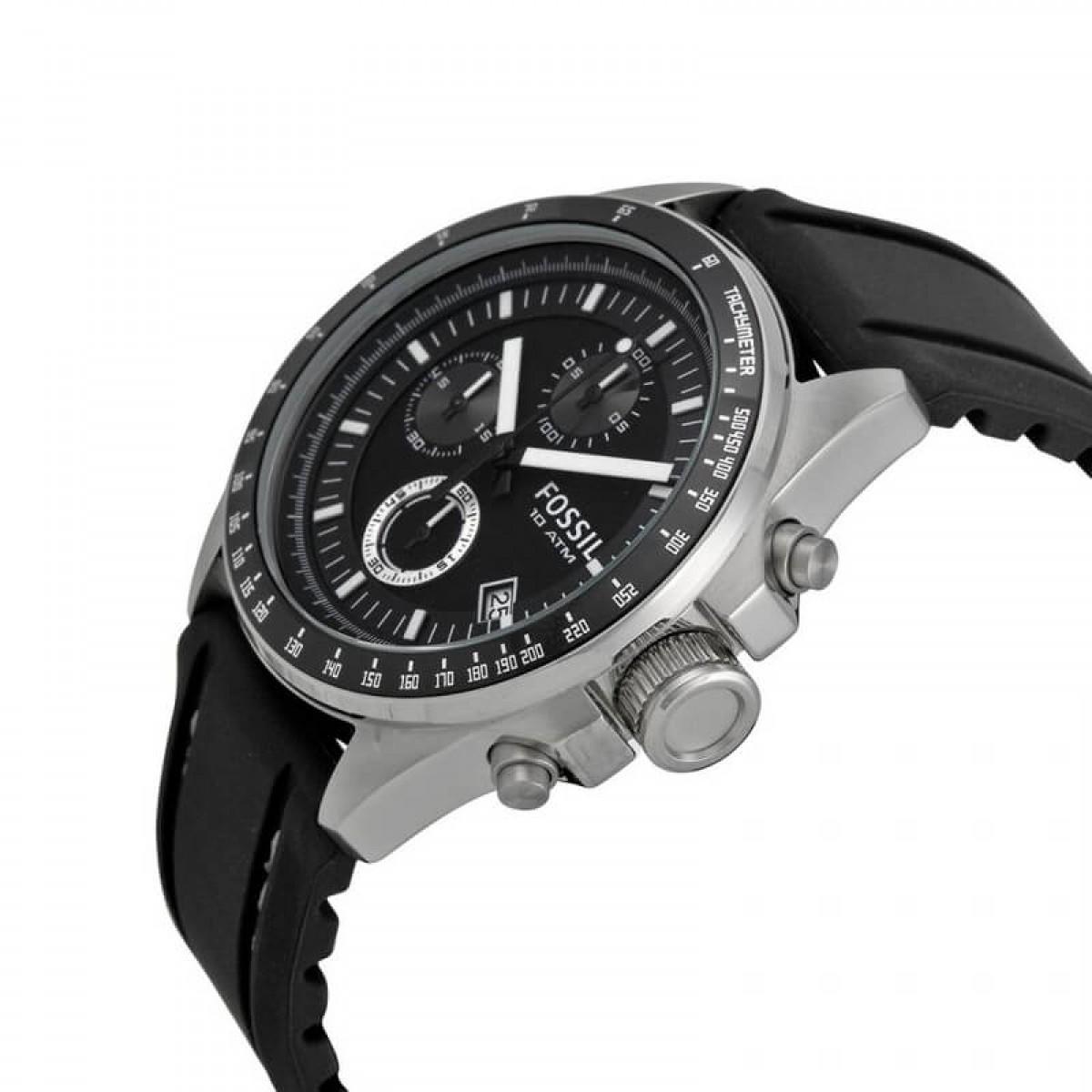 Часовник Fossil CH2573