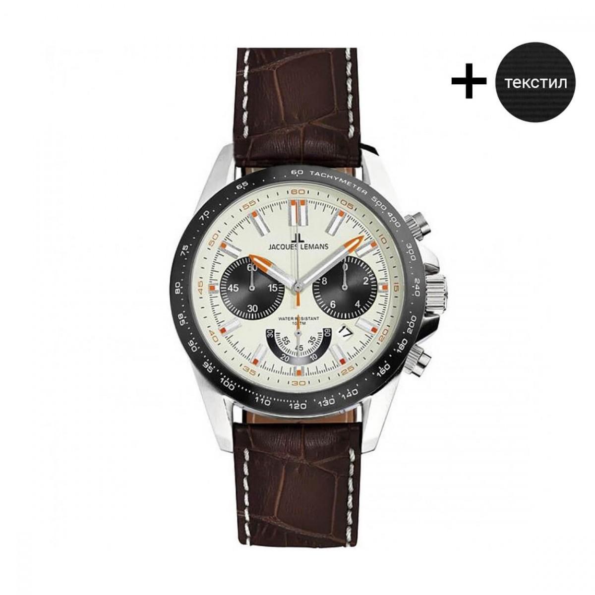 Часовник Jacques Lemans 1-1756 B