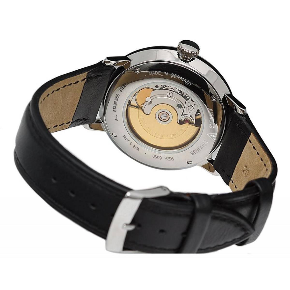 Часовник Junkers 6050-2