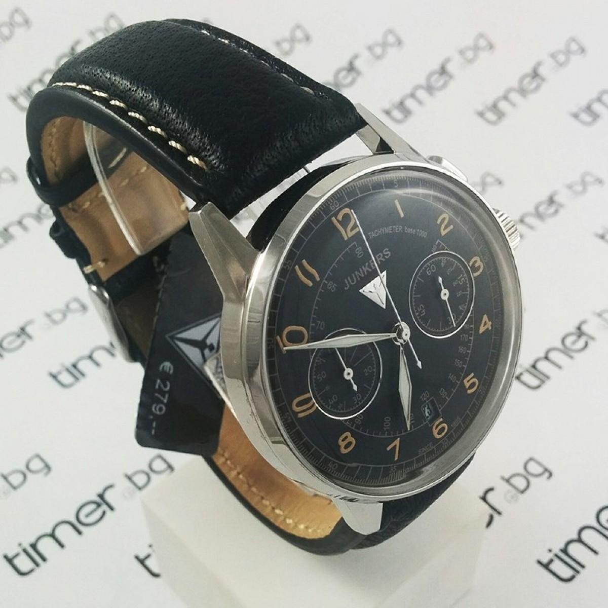 Часовник Junkers 6970-5