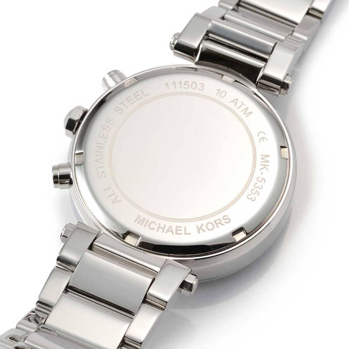 Часовник Michael Kors MK5353