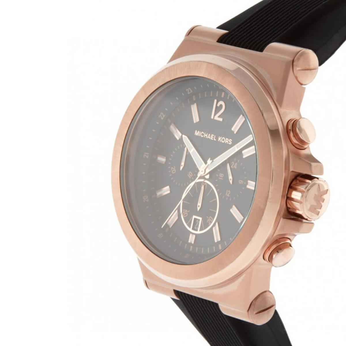 Часовник Michael Kors MK8184