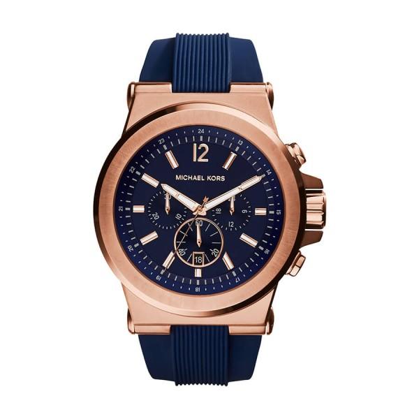 Часовник Michael Kors MK8295