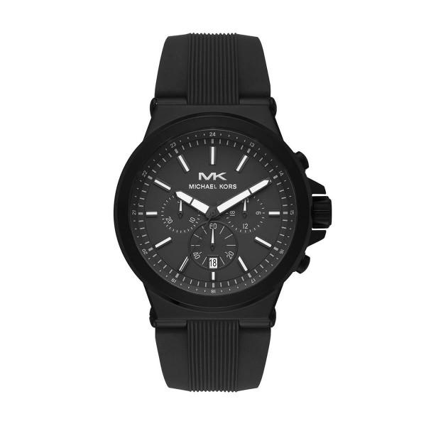 Часовник Michael Kors MK8729