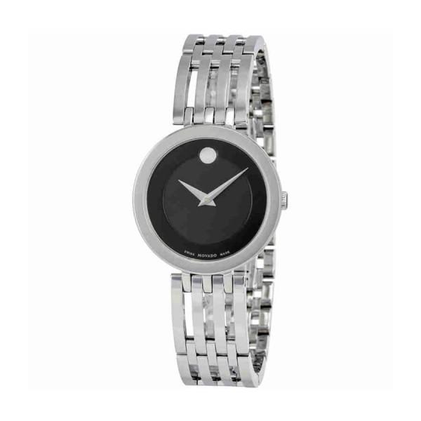 Часовник Movado 607051