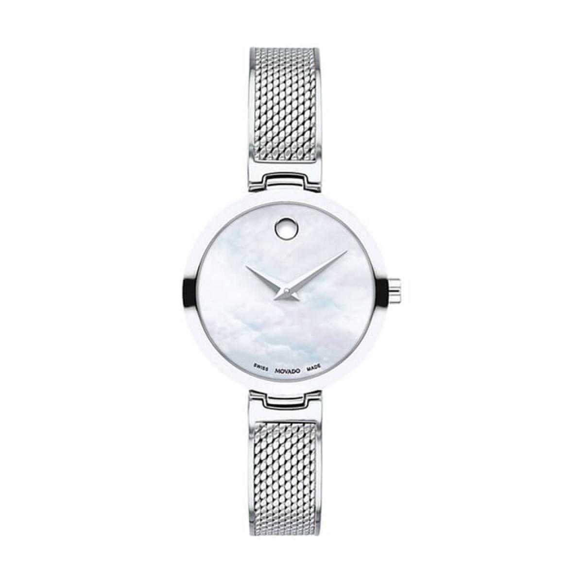 Часовник Movado 607361