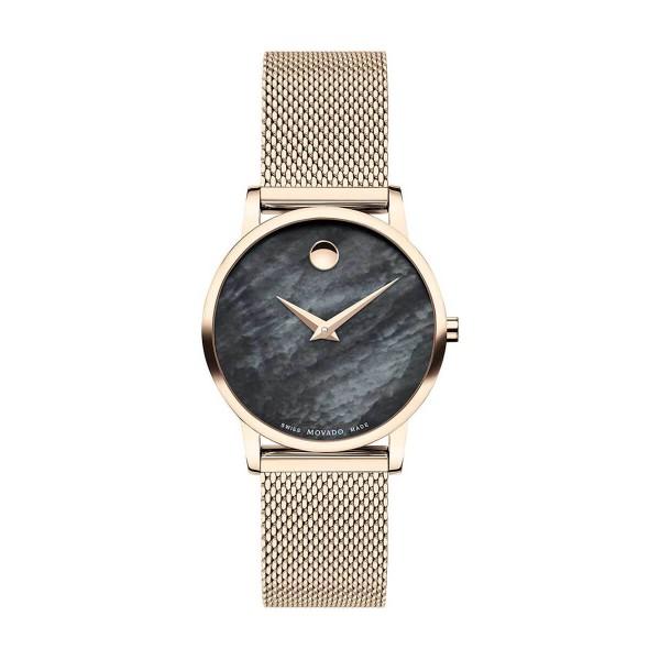 Часовник Movado 607426