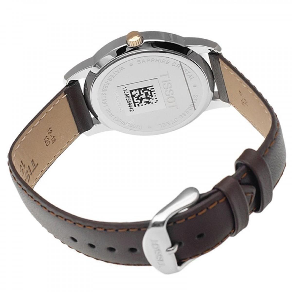 Часовник Tissot T033.410.26.011.01