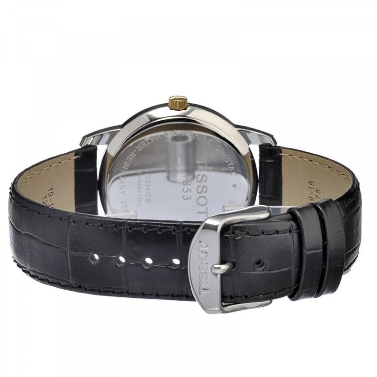 Часовник Tissot T033.410.26.053.01