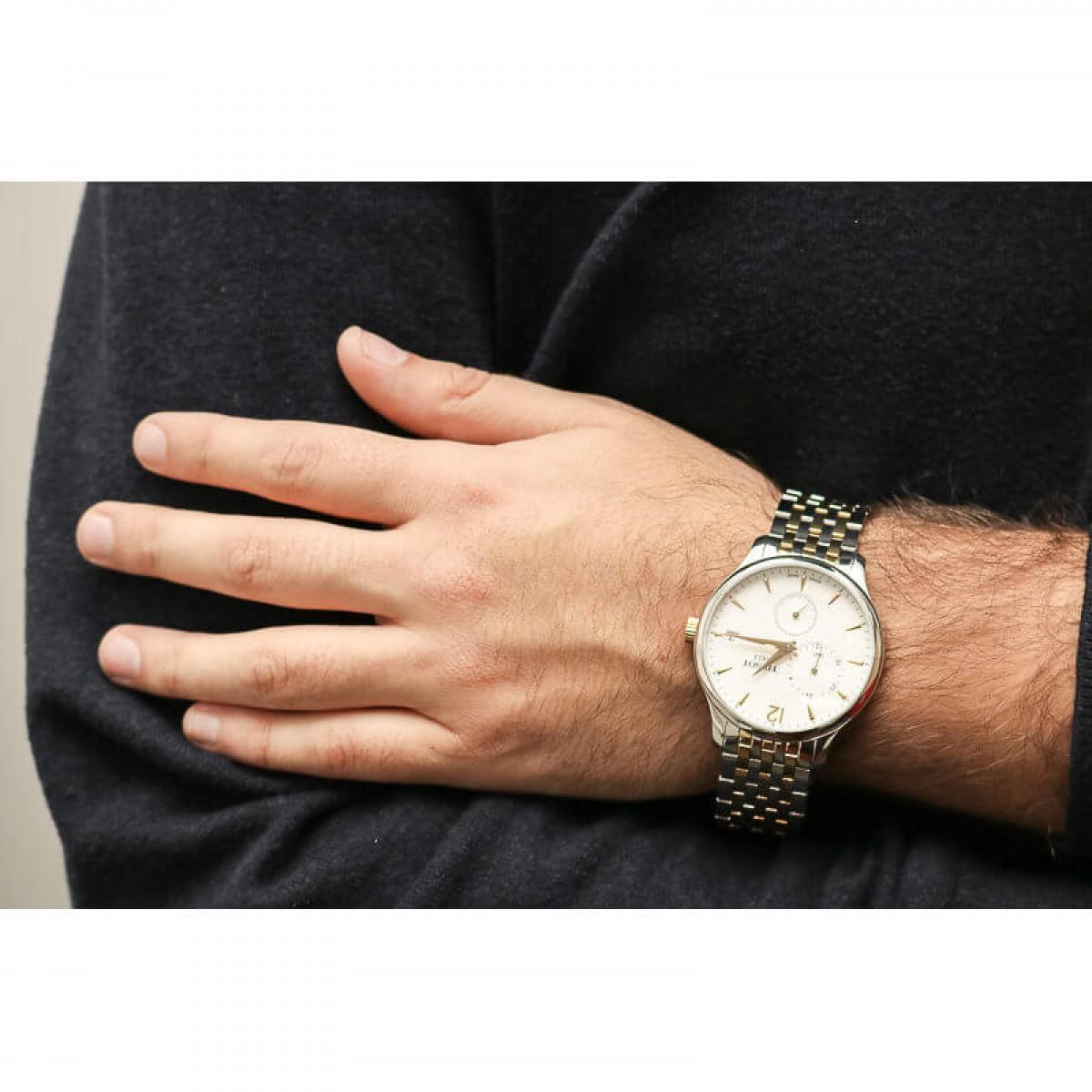 Часовник Tissot T063.639.22.037.00
