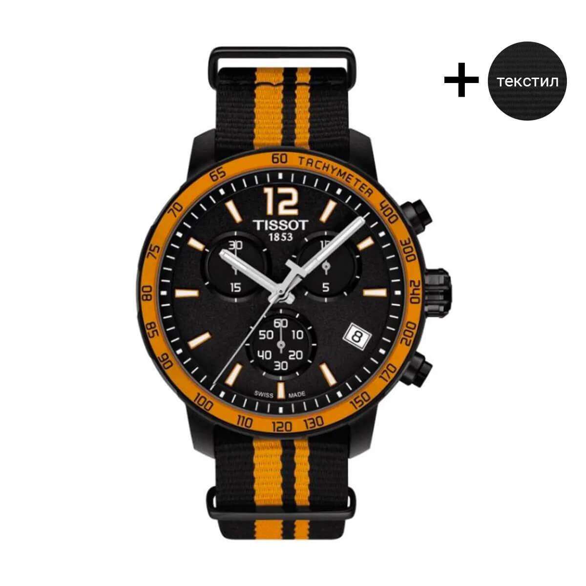 Часовник Tissot T095.417.37.057.00