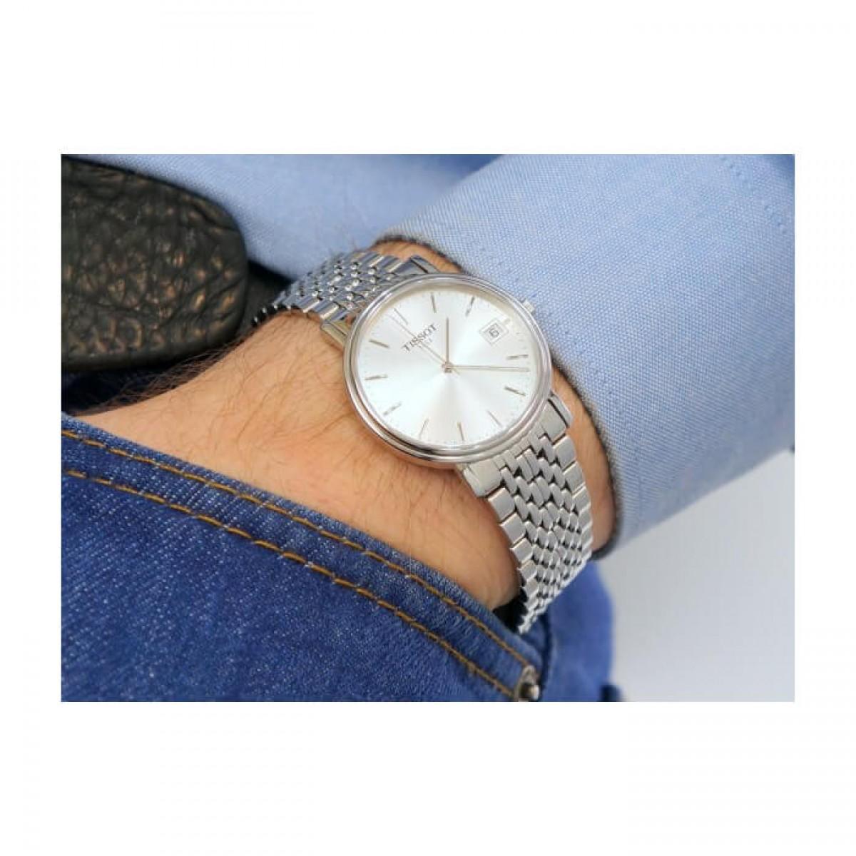 Часовник Tissot T52.1.481.31