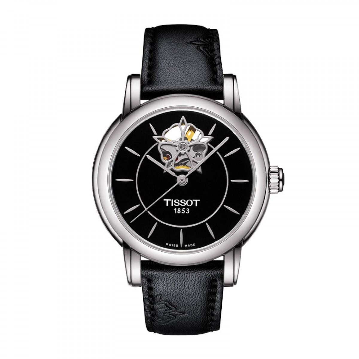 Часовник Tissot T050.207.17.051.04